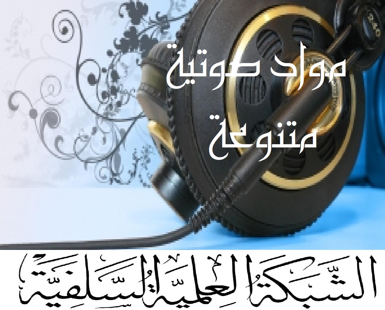 كلمة قيمة في عرس الدكتور عدنان طمبح ــ حفظه الله تعالى ــ سجلت بمكة المكرمة 27 شوال 1439 هـ